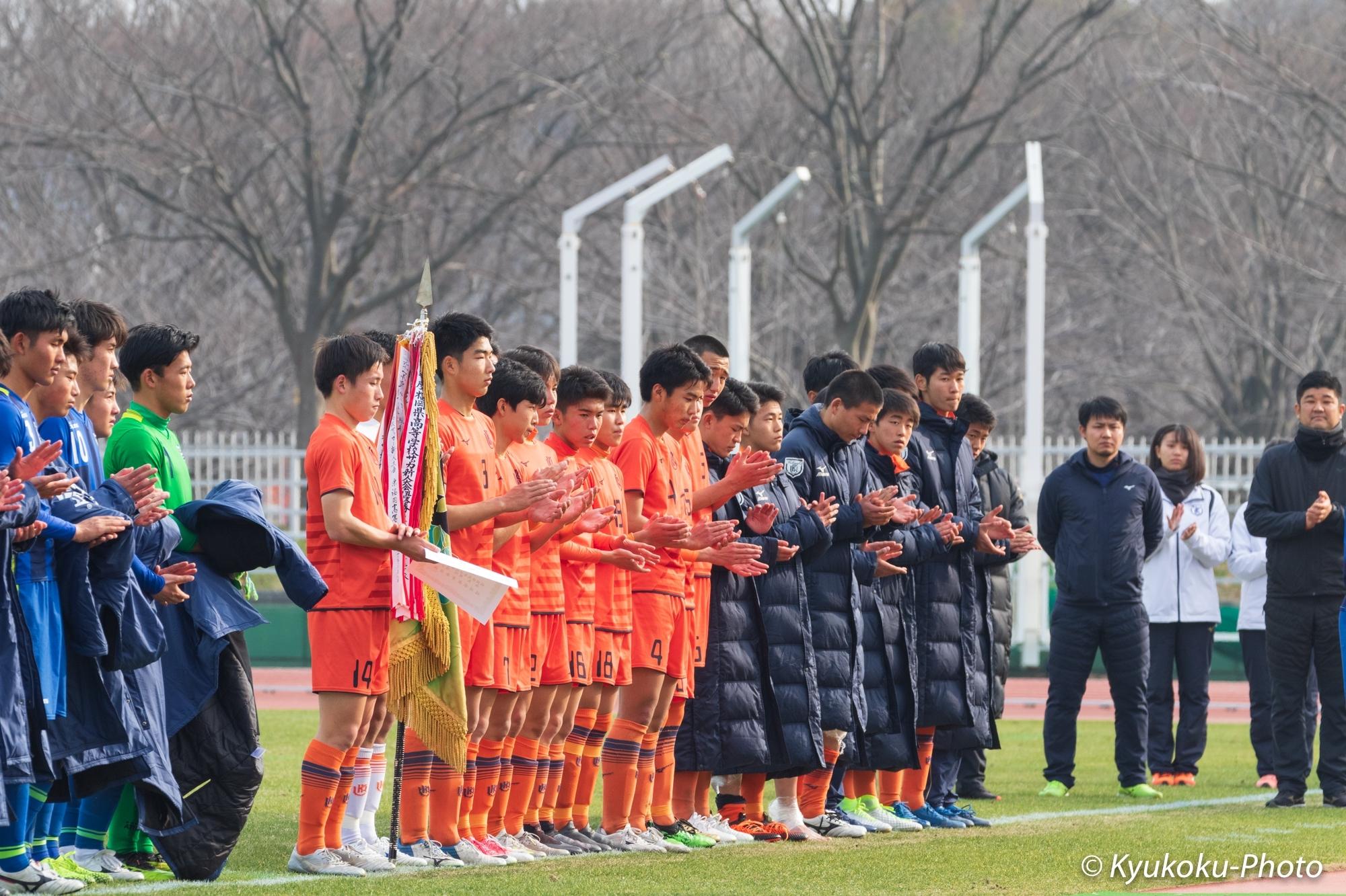 九州 国際 大学 付属 高校